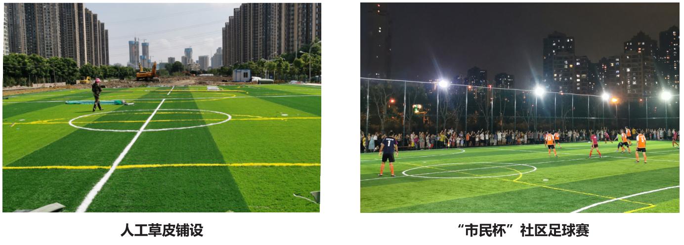 不同类型及规模的社区足球场建设造价参考