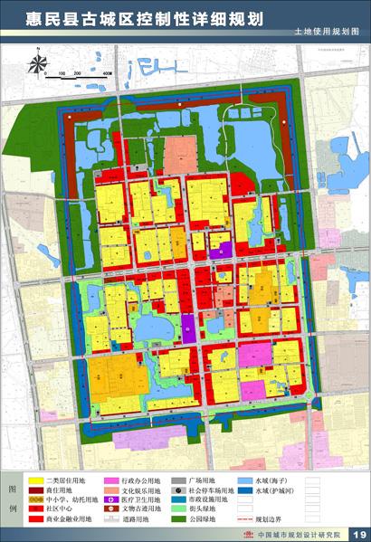 2-19 土地利用规划图.JPG