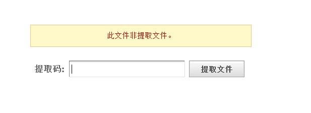 QQ截图20120516125705.jpg