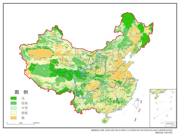 017生态重要性评价图.jpg