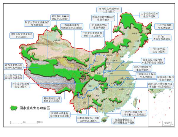 011国家重点生态功能区示意图.jpg