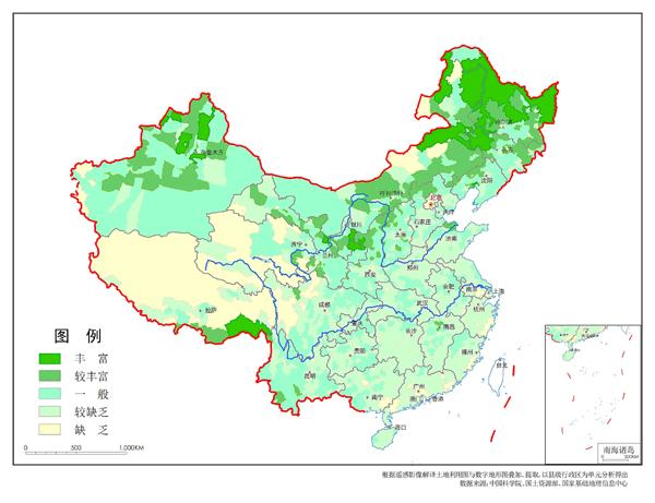 02人均可利用土地资源评价图.jpg