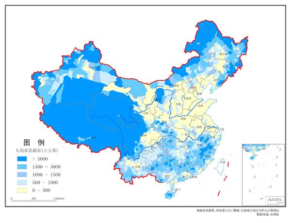03人均可利用水资源评价图.jpg