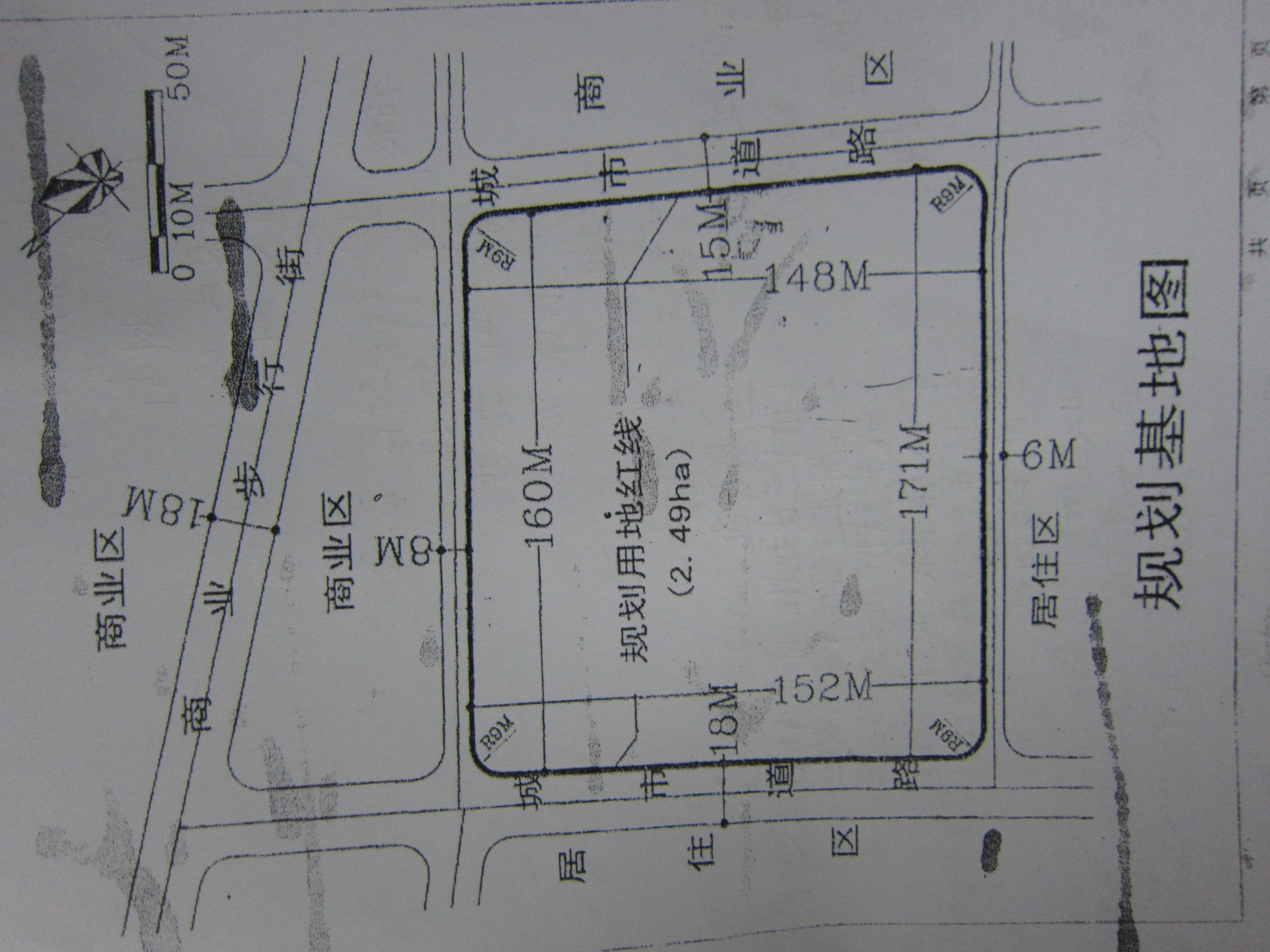 武汉大学906电路