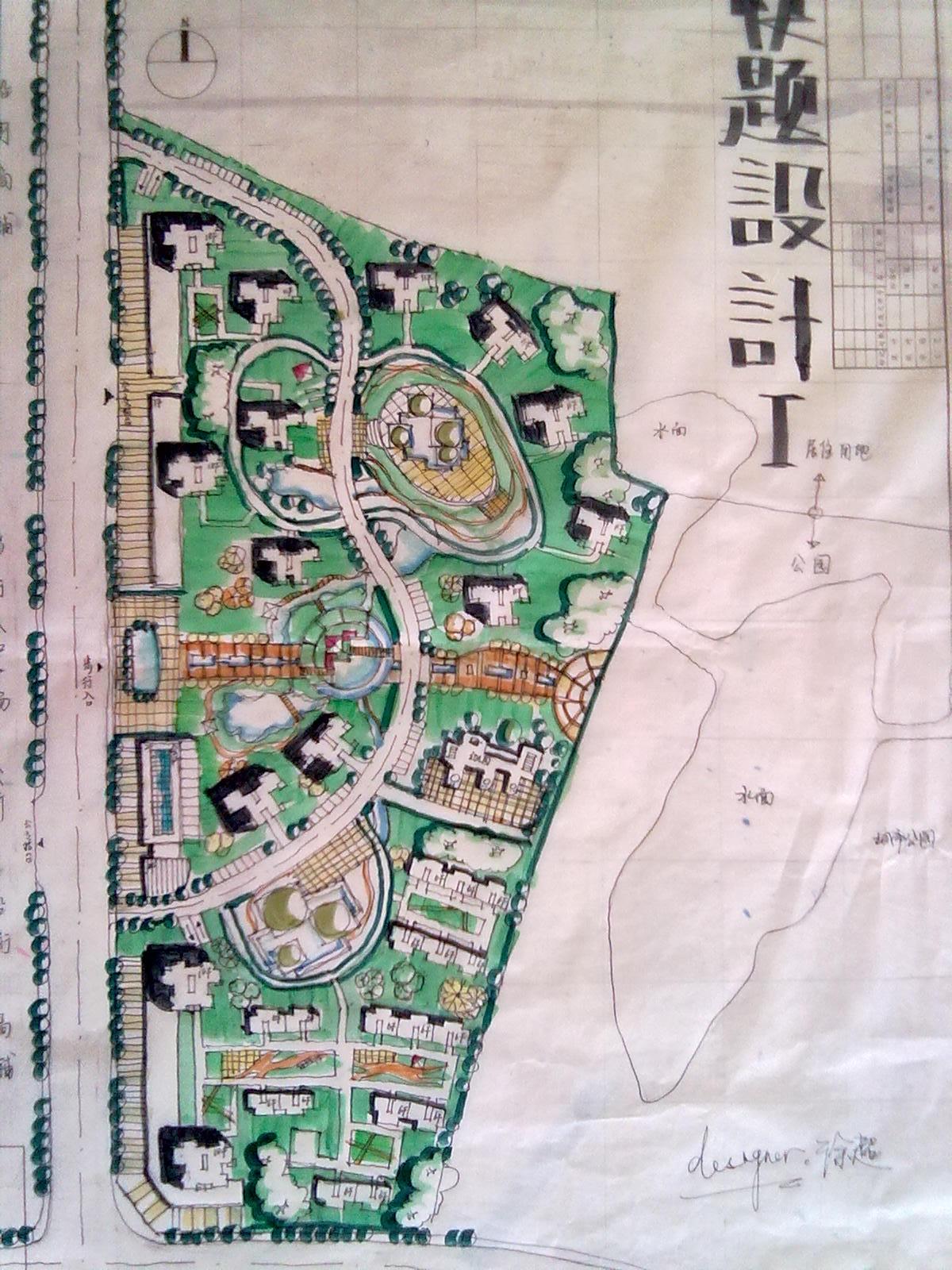 居住小区规划手绘设计图展示