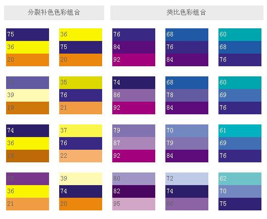 色谱6.jpg