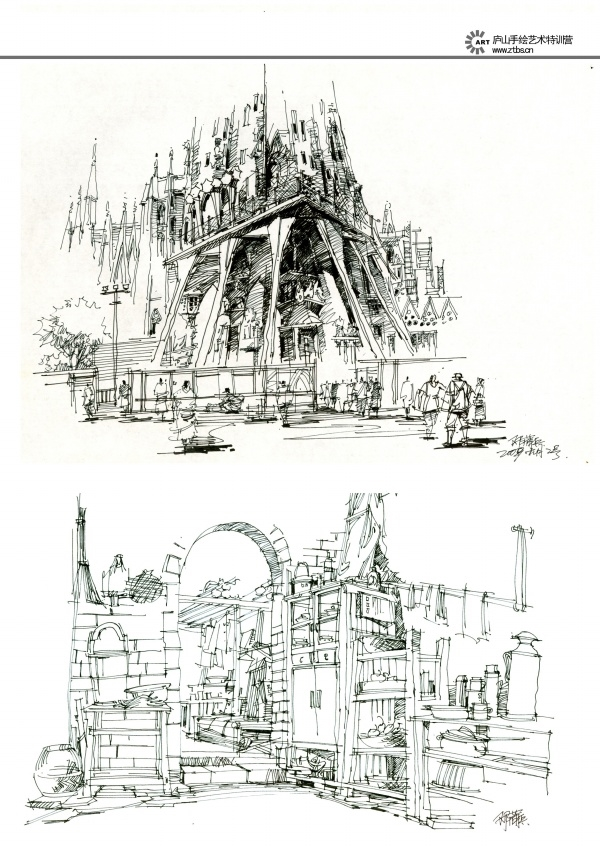 城市远景钢笔素材