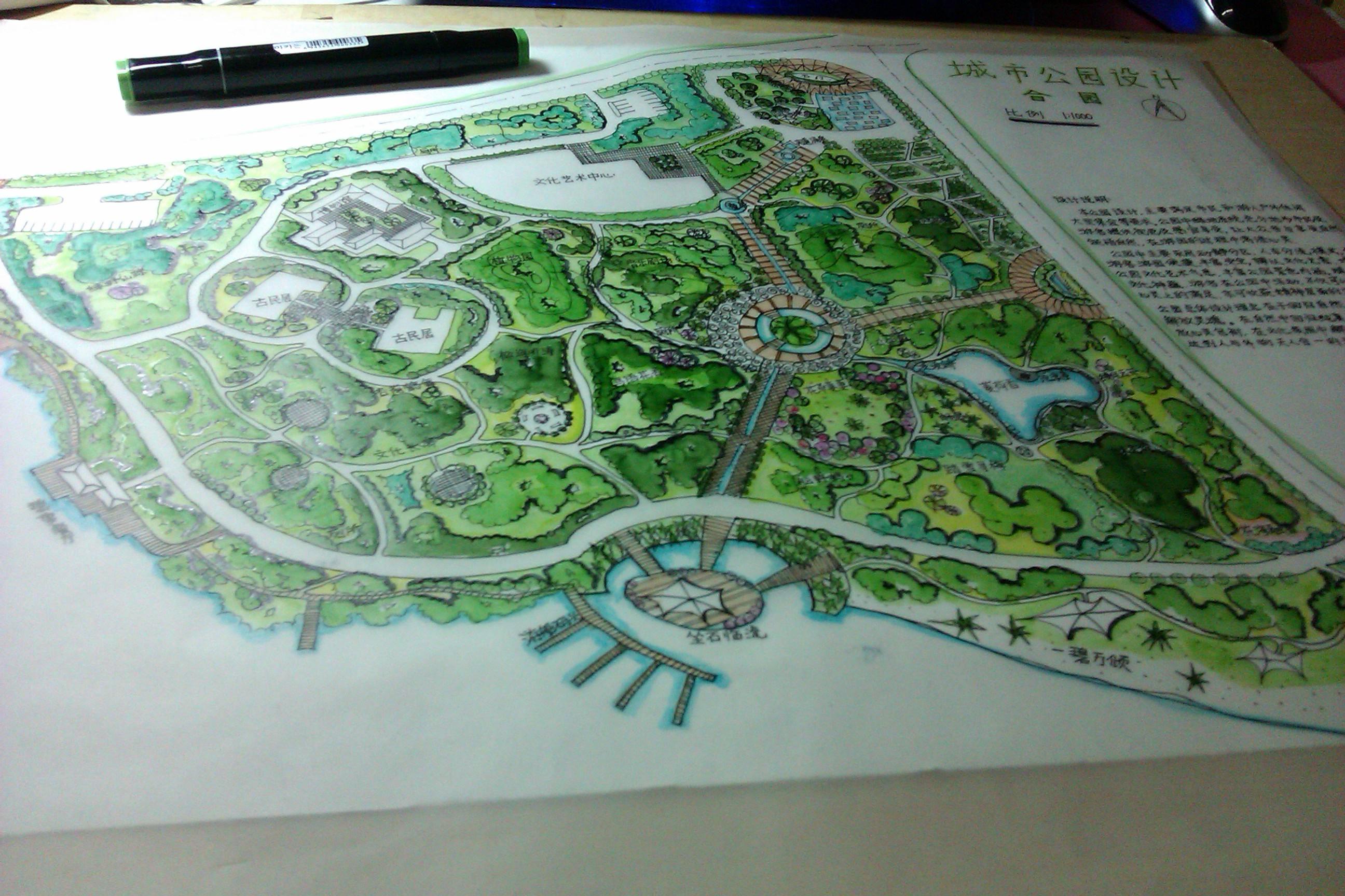 公园平面图 城市公园设计 城市规划