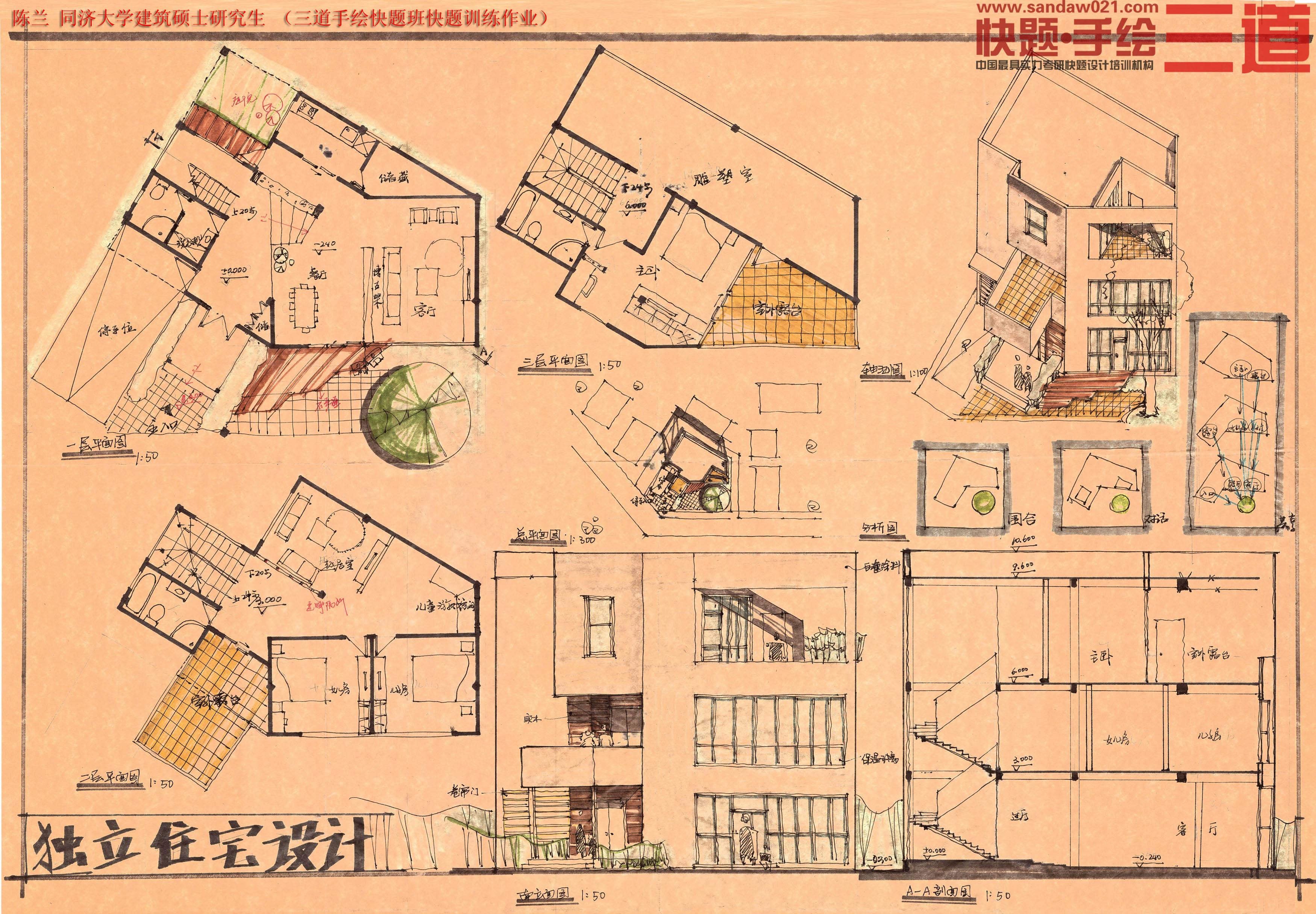 ppt建筑结构地图
