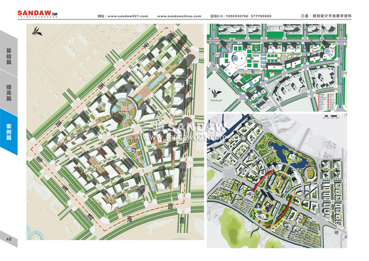 城市设计平面图手绘