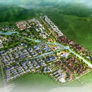 青岛达尼文化产业园策划与概念规划