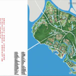 广东省虎门镇威远岛概念规划设计国际竞赛——J11