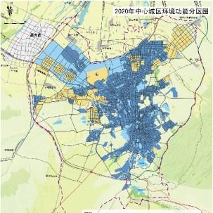 【新疆维吾尔自治区】乌鲁木齐市总体规划(2011-2020)——X03