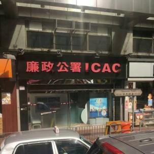 香港街头一角