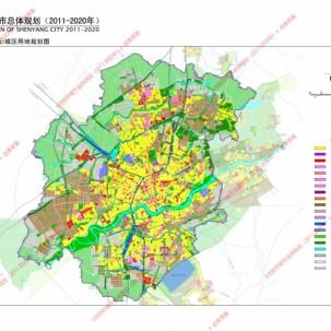 【辽宁省】沈阳市城市总体规划(2011-2020)——X09