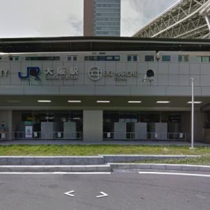 日本大阪车站城