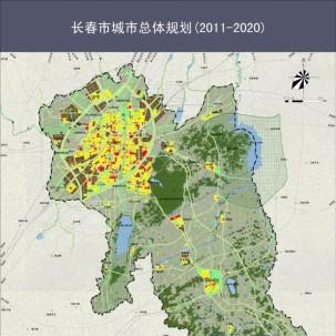 【吉林省】长春市城市总体规划(2011-2020)——X08