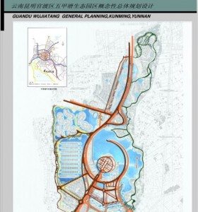 云南昆明官渡区五甲塘生态园区概念性总体规划设计