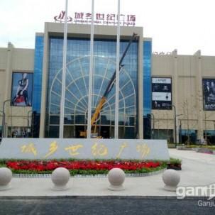 在大北京,15年开业的购物中心,20年前
