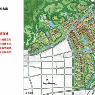 杭州城北新城田园、丁桥综合体城市设计——K07