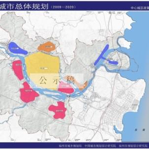 【福建省】福州市城市总体规划(2009-2020)