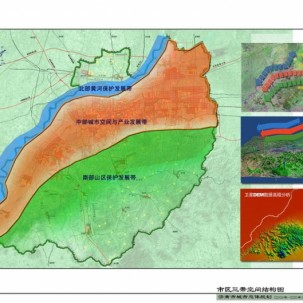 【山东省】济南市城市总体规划(2006-2020)