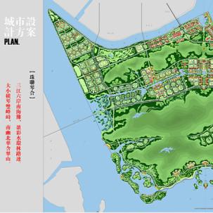 广东省------横琴岛城市设计——K09