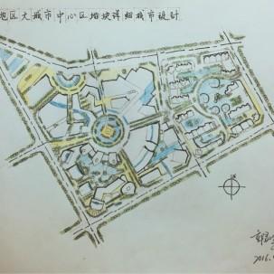 中部地區大城市中心區地塊詳細城市設計