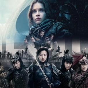 城影之间29:《长城》与《星球大战》