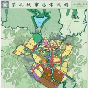 荣县城市总体规划(2006-2020)