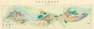 【甘肃省】兰州市城市总体规划——X01