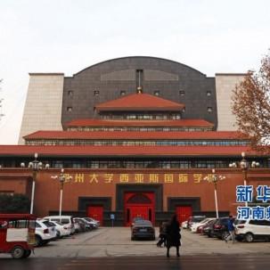 """郑州大学内""""中西合璧""""的建筑,也是醉了~"""