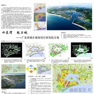 广东省茂名环水东湾新城总体规划及城市设计国际竞赛——J08