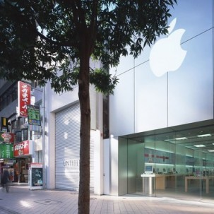 全球苹果店系列之四——可围观