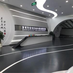 宝安区城市规划展览馆