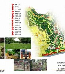白塔山风景区规划案例,大家共同学习一下。。