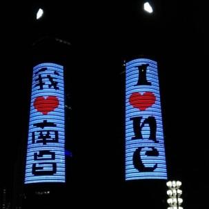 南昌绿地双子塔,中央广场前面的秋水广场,