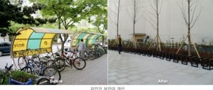韩国首尔城市更新的一些图片——可围观