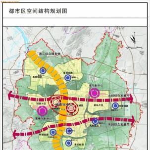 【湖南省】长沙市城市总体规划(2010-2020)