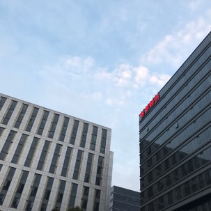 上海江湾科技园区。