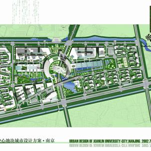 仙林大学城中心区整体规划设计