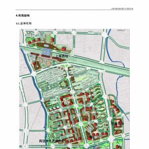 上海真如城市副中心启动区城市设计——K16
