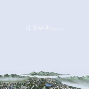 桂林市临桂新区中心区城市(同济)