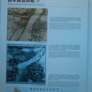 武汉百年规划(珍贵资料,涵盖殖民时期到新个世纪约100多年历程)