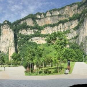 湄江风景名胜区十里画壁