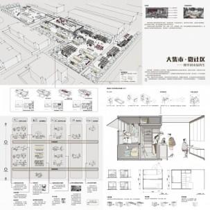 2015中国建筑新人